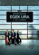 Up in the Air - Hungarian Movie Poster (xs thumbnail)