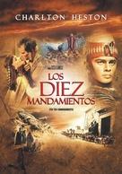The Ten Commandments - Argentinian Movie Poster (xs thumbnail)