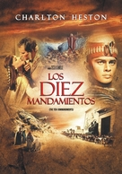 The Ten Commandments - Argentinian Movie Poster (xs thumbnail)