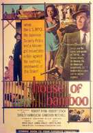 House of Bamboo - Movie Poster (xs thumbnail)