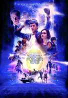 Ready Player One - Greek Movie Poster (xs thumbnail)