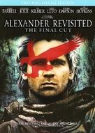 Alexander - Movie Cover (xs thumbnail)
