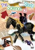 La science des rêves - Movie Cover (xs thumbnail)