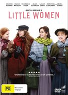 Little Women - Australian DVD movie cover (xs thumbnail)
