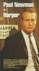 Harper - Movie Cover (xs thumbnail)