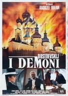 Les possédés - Italian Movie Poster (xs thumbnail)