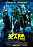 Watchmen - South Korean Movie Poster (xs thumbnail)