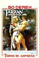 Tarzan, the Ape Man - Belgian Movie Poster (xs thumbnail)