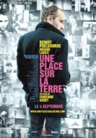 Une place sur la Terre - Belgian Movie Poster (xs thumbnail)