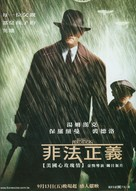Road to Perdition - Chinese Movie Poster (xs thumbnail)