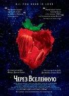 Across the Universe - Russian poster (xs thumbnail)