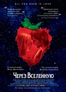 Across the Universe - Russian poster (xs thumbnail)