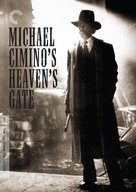 Heaven's Gate - DVD movie cover (xs thumbnail)