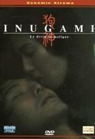 Inugami - French poster (xs thumbnail)