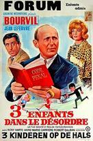 Trois enfants... dans le désordre - Belgian Movie Poster (xs thumbnail)