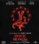 Twelve Monkeys - Spanish Movie Cover (xs thumbnail)