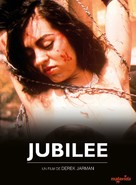 Jubilee - French Re-release poster (xs thumbnail)