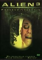 Alien 3 - Croatian DVD movie cover (xs thumbnail)