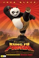 Kung Fu Panda - Australian Movie Poster (xs thumbnail)