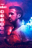 Only God Forgives - Key art (xs thumbnail)