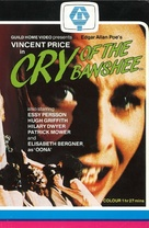 Cry of the Banshee - British VHS movie cover (xs thumbnail)