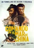 Too Late the Hero - Spanish Movie Poster (xs thumbnail)