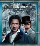 Sherlock Holmes: A Game of Shadows - Hungarian Movie Cover (xs thumbnail)