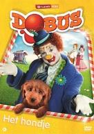 """Dobus"" - Belgian DVD cover (xs thumbnail)"