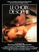 Sophie's Choice - French Movie Poster (xs thumbnail)