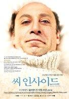 Mar adentro - South Korean Movie Poster (xs thumbnail)
