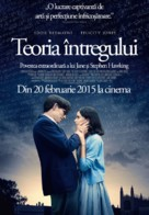 The Theory of Everything - Romanian Movie Poster (xs thumbnail)