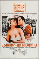 Due notti con Cleopatra - Movie Poster (xs thumbnail)