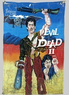 Evil Dead II - Ghanian Movie Poster (xs thumbnail)
