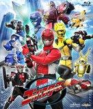 """Tokumei Sentai Gôbasutâzu"" - Japanese Blu-Ray cover (xs thumbnail)"