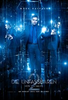 Now You See Me 2 - German Movie Poster (xs thumbnail)