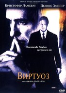 The Piano Player - Russian Movie Cover (xs thumbnail)