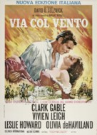 Gone with the Wind - Italian Movie Poster (xs thumbnail)