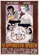 Échappement libre - Italian Movie Poster (xs thumbnail)