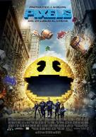 Pixels - Italian Movie Poster (xs thumbnail)