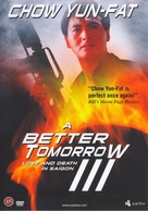 A Better Tomorrow III - Danish Movie Cover (xs thumbnail)