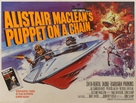 Puppet on a Chain - British Movie Poster (xs thumbnail)