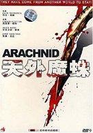 Arachnid - Chinese DVD movie cover (xs thumbnail)