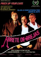 Prick Up Your Ears - Spanish Movie Poster (xs thumbnail)