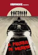 Grindhouse - Argentinian Movie Cover (xs thumbnail)
