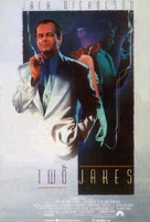 The Two Jakes - Spanish Movie Poster (xs thumbnail)
