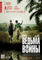 Rebelle - Russian Movie Poster (xs thumbnail)