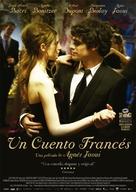 Au bout du conte - Spanish Movie Poster (xs thumbnail)