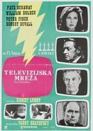 Network - Yugoslav Movie Poster (xs thumbnail)