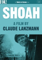Shoah - British DVD cover (xs thumbnail)