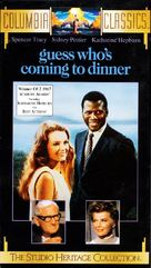 Guess Who's Coming to Dinner - VHS cover (xs thumbnail)